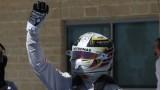 F1 2016: Lewis Hamilton on pole at Austin