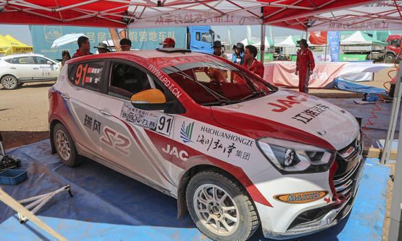 China Rally 2016 Chiang Chi-yang S2 JAC Refine