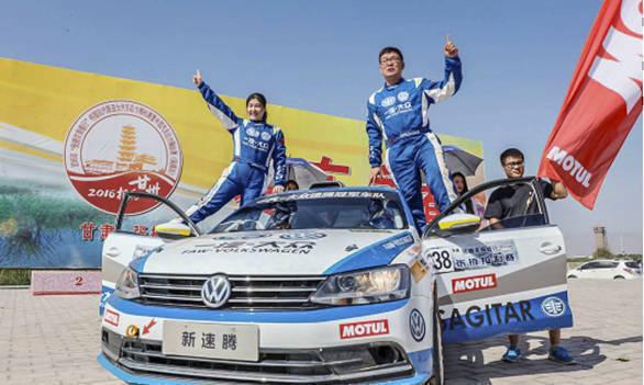 China Rally 2016 Li Daiwei S3 FAW VW Jetta FV7166 copy