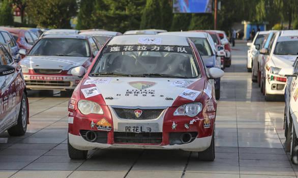 China Rally2016 Li Fusheng S2 Lotus L3