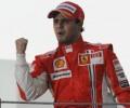 Farewell Felipe...