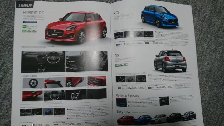 Next-gen-Suzuki-Swift-leaked-brochure-2-850x478