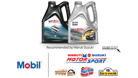 Mobil_Official Lubricant Partner_MSIL Rallies_2017