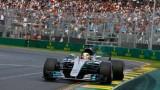F1 2017: Lewis Hamilton claims pole at season-opening Australian GP