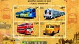 Postal stamps based on modes of transport released at the Heritage Transport Museum