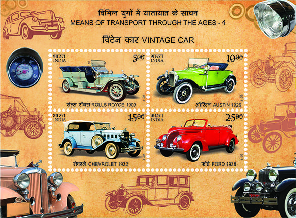 Stamps on Vintage Cars