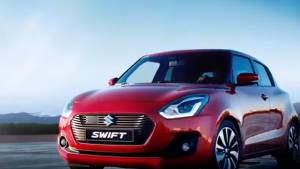 2017 Maruti Suzuki Swift Dzire (3rd gen) teased, launch details revealed