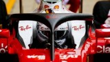 F1: FIA confirms Halo device to be compulsory on all Formula 1 cars in 2018