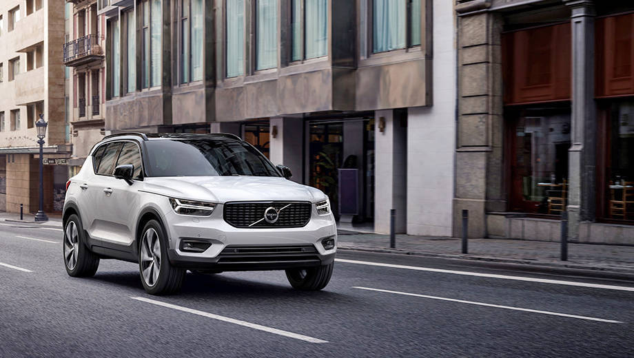 2017 Volvo XC40 | Details and specifications