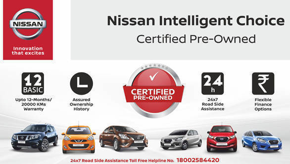 Nissan India Set To Enter Used Car Business