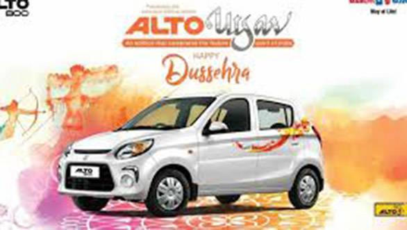 Maruti Suzuki Alto Utsav Edition launched to mark festive season