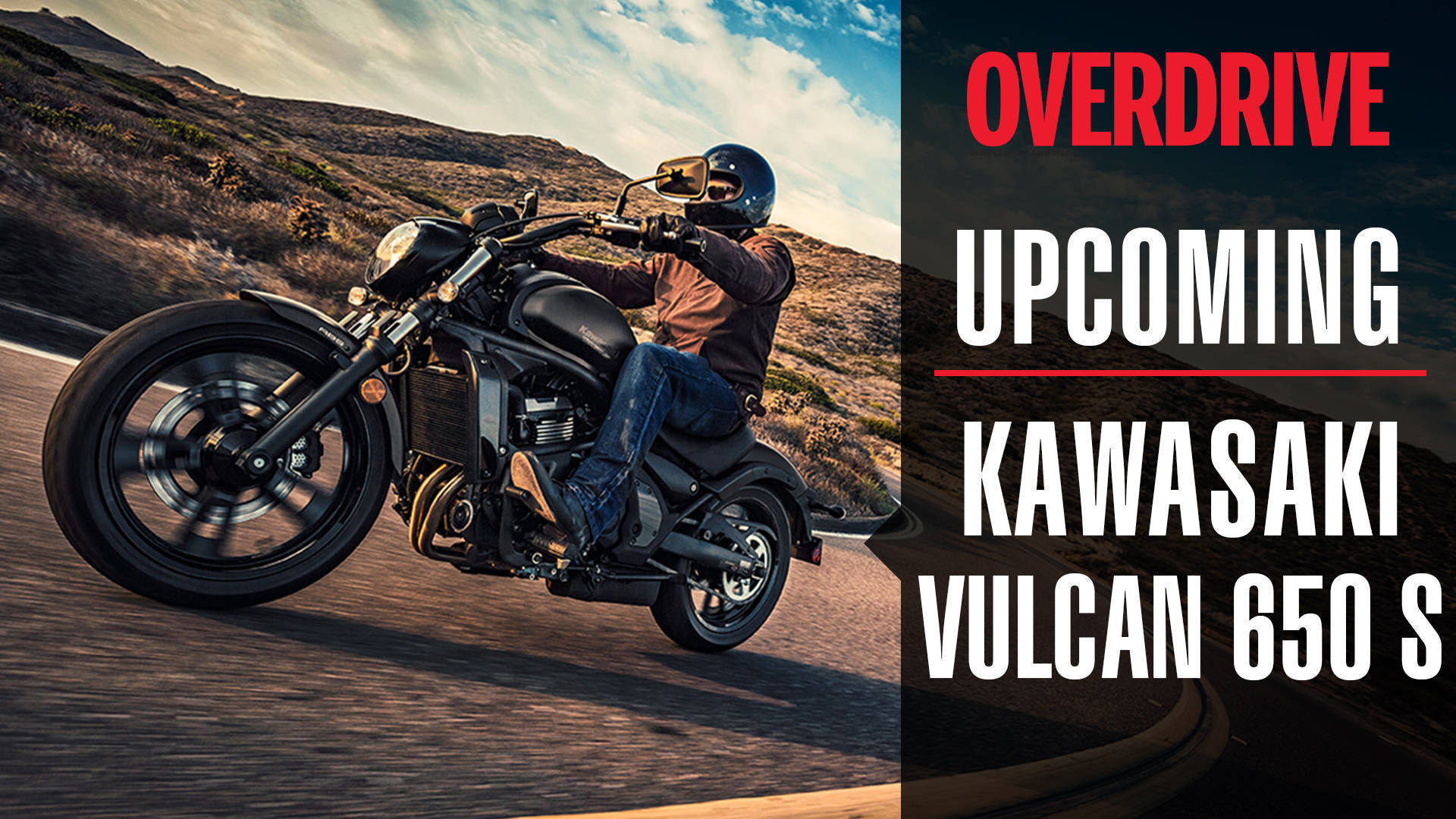 Kawasaki Vulcan 650 S | Engine and features