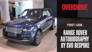 Land Rover Range Rover Autobiography by SVO Bespoke first look