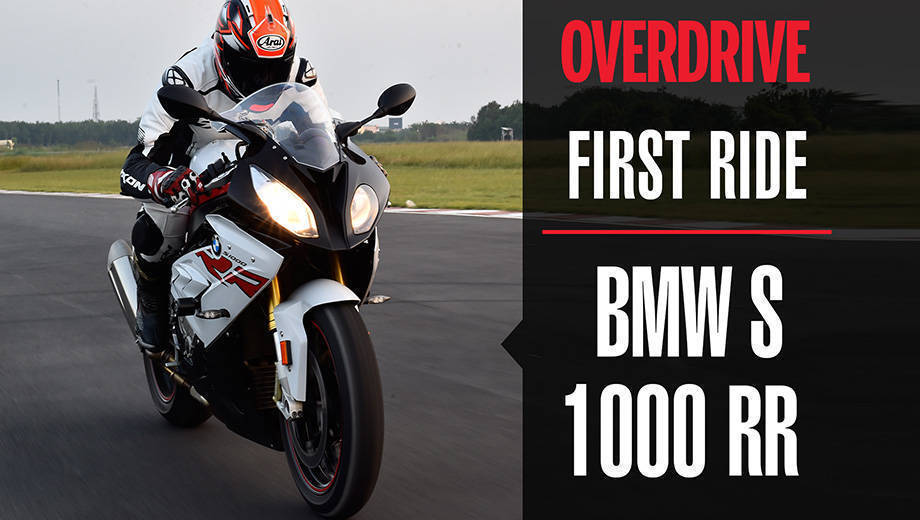 BMW S 1000 RR | First Ride