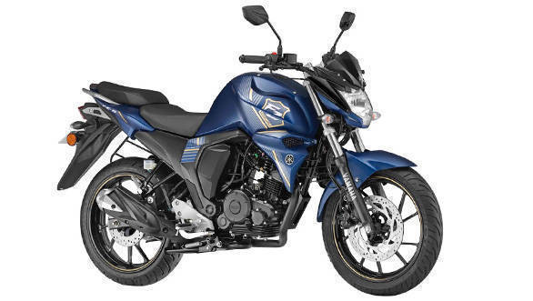 Yamaha FZS-FI gets a rear disc brake