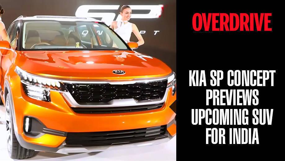 Kia SP Concept previews upcoming SUV for India | Auto Expo 2018