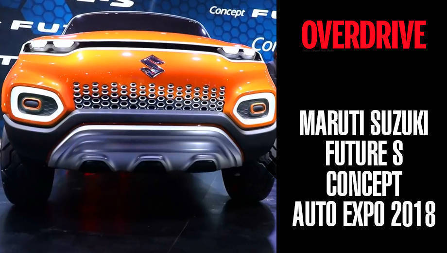 Maruti Suzuki Future S Concept | Auto Expo 2018