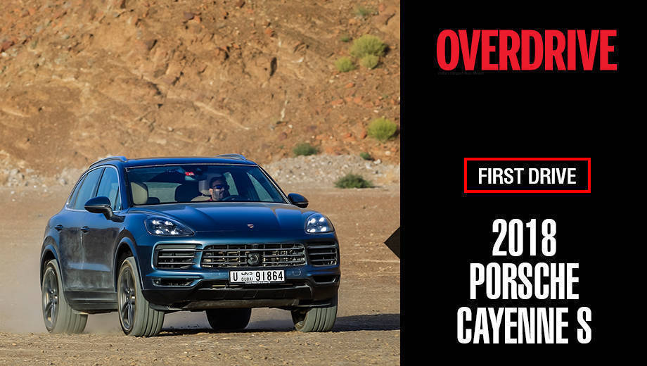 2018 Porsche Cayenne S | First Drive Review