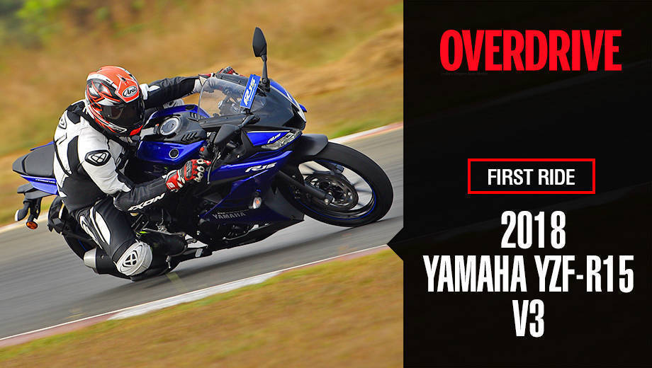 2018 Yamaha YZF-R15 v3 first ride review