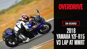 2018 Yamaha YZF-R15 v3 on-board lap at MMRT