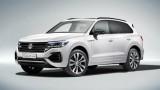 2019 Volkswagen Touareg unveiled in Beijing