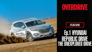 Hyundai Republic Drive Episode 1: The unexplored drive