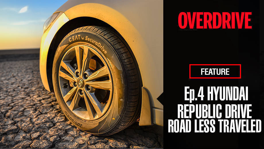 Hyundai Republic Drive Episode 4 : Road less traveled