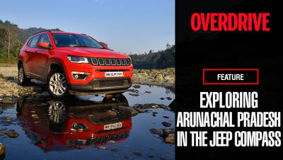 Special Feature: Exploring Arunachal Pradesh in the Jeep Compass