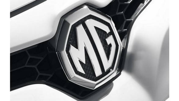 MG Motor conducts dealership event in Bengaluru ahead of Q2 2019 debut