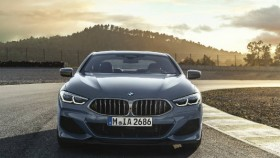 BMW takes the covers off the new 8 Series coupe