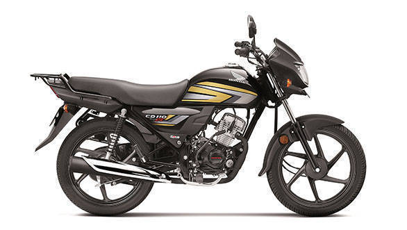 2018 Honda CD 110 Dream DX launched in India at Rs 48,641