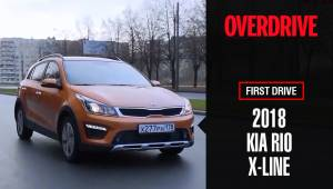 2018 Kia Rio X-line | First Drive Video Review