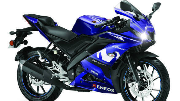 Yamaha YZF-R15 Moto GP limited edition and new colour options for Yamaha FZS-Fi launched at Rs 1.3 lakh and Rs 87,042