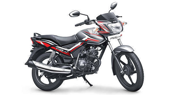 TVS StaR City+ launched in new grey-black paint option at Rs 52,907