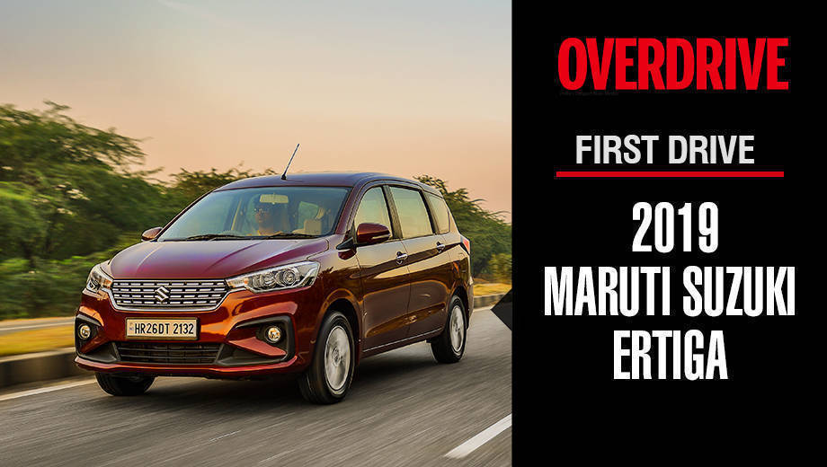 The new Maruti Suzuki Ertiga is a matured people-carrier | First Drive Review