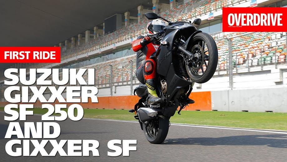 Suzuki Gixxer SF 250 and 2019 Suzuki Gixxer SF | First Ride Review