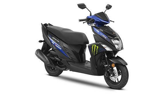 Yamaha India Monster Energy Moto GP (2) CYGNUS Ray ZR OVERDRIVE