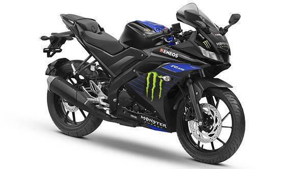 Yamaha India Monster Energy Moto GP (3) YZF-R15 V3 OVERDRIVE