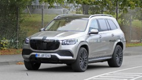 Mercedes-Maybach GLS to be unveiled internationally on November 21