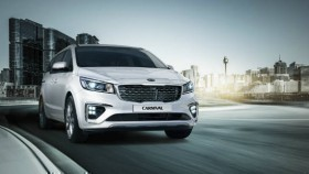 2020 Kia Carnival MPV: What to expect?
