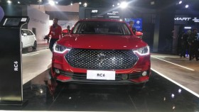 Auto Expo 2020: MG RC6 unveiled, could be launched in 2021