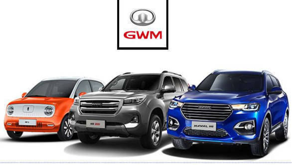 Chinese carmaker GWM's investment plans frozen by Maharashtra Government