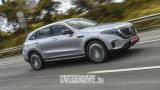 2020 Mercedes-Benz EQC first drive review
