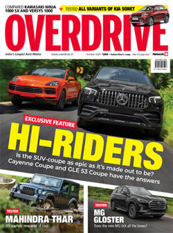OVERDRIVE - October 2020