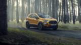 Rugged Ford Ecosport Active revealed internationally
