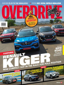 OVERDRIVE - March 2021