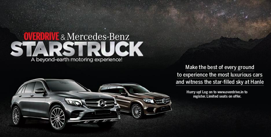 Starstruck Drive 2016
