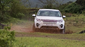 Land Rover Discovery Sport 2019 SE