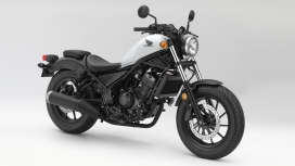 Honda Rebel 300