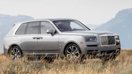 Rolls Royce Cullinan 2019 Std